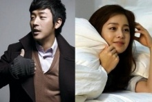 โต้แล้ว! ฮา จุงวู ปฏิเสธ เดท คิม แตฮี