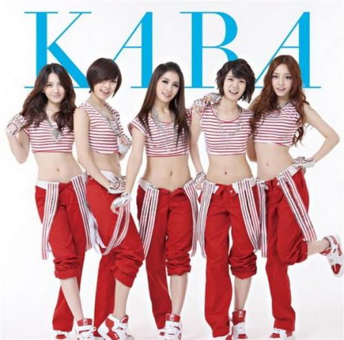 วง Kara