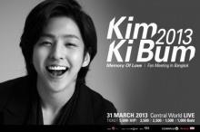 2013 Kim Ki Bum Memory of Love Fan Meeting in Bangkok