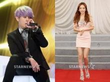 ปิดฉากคู่รักไอดอล จุนฮยอง-ฮาร่าเลิกกันแล้ว!