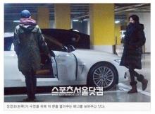ชมคลิป ปาปารัซซี่ แอบถ่าย สมาชิก snsd เดตอีกคู่! ซูยอง -จอง คยองโฮ