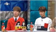 ยงฮวา CNBLUEชีเแจงข่าว กับ 2 สาว ซอฮยอน-พัค ชินฮเย
