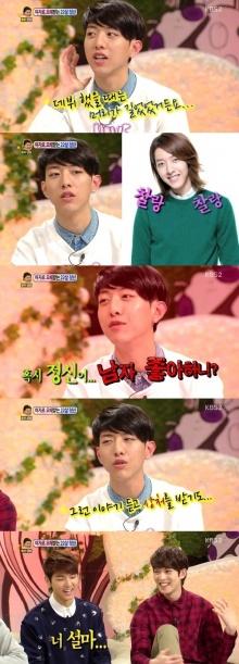 อี จองชิน CNBLUE โต้ข่าวลือ ว่าเขาเป็น เกย์ ?
