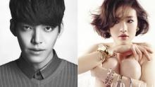อีกคู่! คิม อูบิน และ แฟนสาวนางแบบเลิกกันแล้วจ้า!!!