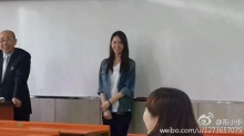 แอบส่องยุนอา snsd ในมาด นักศึกษาสาว ณ มหาวิทยาลัย