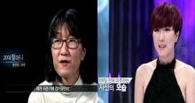 เกาหลีทำอึ้งอีกแล้ว! สาวแก่ก่อนวัย!! ผ่าพลิกชีวิต ชั่วอึดใจแปลงโฉมเป็น นางสวรรค์