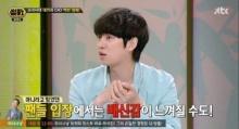 ฮีชอล SJ ติง แบคฮยอน - แทยอน แสดงออกมากไปจนแฟนๆรับไม่ได้