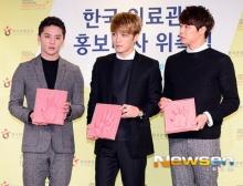 JYJ ได้รับแต่งตั้งเป็นทูตกิตติมศักดิ์การแพทย์เกาหลี VISIT MEDICAL KOREA