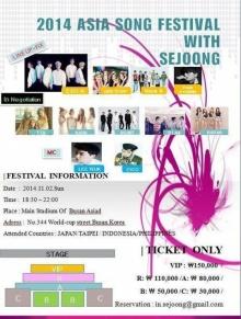 อีทึก , Zico และมินอา จะร่วมเป็นพิธีกรในงาน 2014 Asia Song Festival 2 พ.ย. นี้
