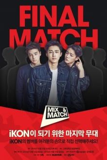 Mix & Match ปล่อยโปสเตอร์การแข่งครั้งสุดท้ายก่อนเดบิวท์ iKon