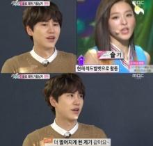 คยูฮยอน Super Junior เผยว่าเขาเริ่มอยู่ห่างจากซึลกิ Red Velvet!!