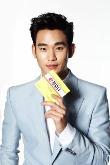"""ฮอตไม่เลิก!! """"คิมซูฮยอน"""" นั่งแท่นเป็นพรีเซ็นเตอร์หลัก """"Lemona"""""""