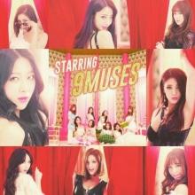 มาแล้ว! MV Drama จากแปดสาว Nine Muse