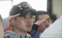 ภาพสุดๆ 'คิม ฮยอนจุง' รายงานตัวเป็น 'ทหาร'!
