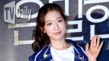 พัคชินฮเย บินกลับเกาหลีด่วนเข้าร่วมงานศพคุณปู่ที่เมืองควังจู หลังจัดงานแฟนมีตติ้งที่ฮ่องกง