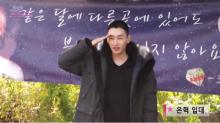 'อีนฮยอก SJ 'โบกมือลา  เข้ากรมรับใช้ชาติแล้ว