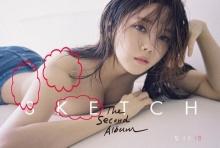 จัดไปเพิ่ม! ภาพหวิวโปรโมท 'เพลง' ของ ฮโยมิน T-ara