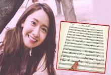 ปิดตำนาน'ยุนอา5วิ' !(คลิป)