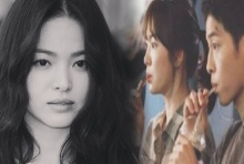 มุมหาดูยากของ 'ซง เฮ คโย' แฟน 'ซง จุงกิ'!