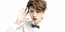 ลู่หาน อดีตสมาชิก EXO ส่อถูกแบนห้ามเข้าไต้หวัน 5 ปี จากปัญหาเรื่องวีซ่า
