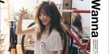 ห้ามพลาด!!!ทิฟฟานี่ SNSD เตรียมปล่อย I Just Wanna Dance อัลบั้มโซโล่ชุดแรกของเธอ