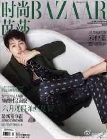 ฮอตข้ามประเทศ!!ซงจุงกิ อวดความหล่อลงปกนิตยสาร Harpers Bazaarจีน