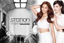 """ยูริ-ซอฮยอน แห่งวง """"Girls' Generation"""" ผุดโปรเจกต์ 'STATION'"""