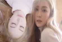 เจสสิก้า จอง ปล่อยทีเซอร์ MV คัมแบคเพลงใหม่ WONDERLAND