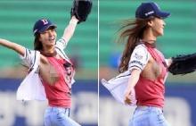 คิมจองมิน พลาดท่า เต้าโผล่กลางสนาม ขณะปาลูกเบสบอล (ชมภาพ)