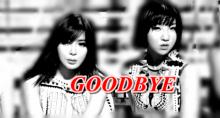น้ำตาคลอ! เมื่อสมาชิก 2NE1 เปิดใจถึงเพลงสุดท้ายลง IG !