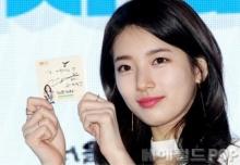 ซูจี (Suzy) เผยขีดจำกัดในการดื่มของเธอออกมาให้ทราบกัน