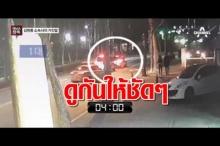 เปิดคลิปเหตุการณ์เมาแล้วขับของคิมฮยอนจุง + Key East Ent. แถลงสิ่งที่โกหก?(มีคลิป)