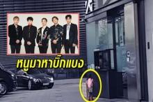 แฟนตัวยง! เด็กน้อยวัย 4 ขวบมารอเจอหนุ่มๆวง BIGBANG ที่หน้าตึก YG !!(มีคลิป)