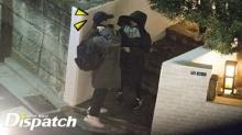 สื่อดังเผย!! เผยภาพเดทระหว่างซงจุงกิ  ซงฮเยคโย ออกมาก่อนจูงมือประตูวิวาห์!!