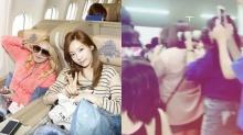 แทยอน และฮโยยอน ได้อัพโหลดวีดีโอที่พวกเขาถ่าย ซาแซงแฟน ที่สนามบิน!