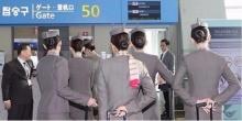 อดีตนางแบบเกาหลี ยื่นฟ้อง Asiana airlines หลังจากที่แอร์ทำบะหมี่ร้อนๆลวกใส่เธอ!