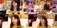 ฮือฮาอีกครั้ง!! ซูจี เคยบอกว่าหนุ่มในอุดมคติของเธอคือ อีดงอุค กลับมาได้รับความสนใจอีกครั้ง!