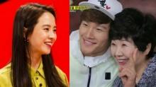 หืออออ!! คุณแม่ของ คิมจงกุก จอง ซงจีฮโย เป็นลูกสะใภ้!?