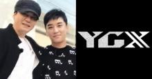 ซึงริ  รับตำแหน่ง CEO ของสถาบัน YGX บริษัทย่อยในเครือ YG Entertainment!