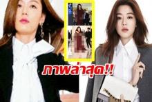 นี่หรือแม่ลูกสอง!?ส่องร่าง จอนจีฮยอน ล่าสุด เห็นหุ่นแล้วอึ้ง!