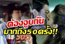 """ซานดารา จูบกับ อีมินโฮ ในเบื้องหลัง MV ลั่น """"เราจูบมากกว่า 50 คร้ัง""""(คลิป)"""