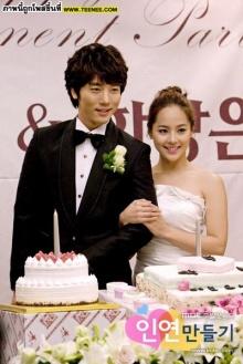 นางเอกสาวยูจีน กำลังจะแต่งงาน!