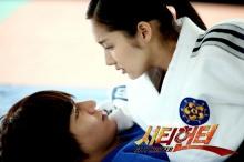 Lee Min-ho ใน City Hunter