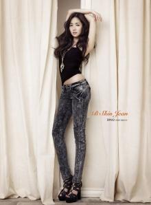 Park Min-young กับแฟชั่นยีนส์สุดเก๋