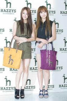 Pic : f(x) Krystal & Victoria at HAZZYS