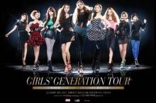สิ้นสุดการรอคอย Girls' Generation Tour in BANGKOK คอนเสิร์ตใหญ่ครั้งแรกในไทย