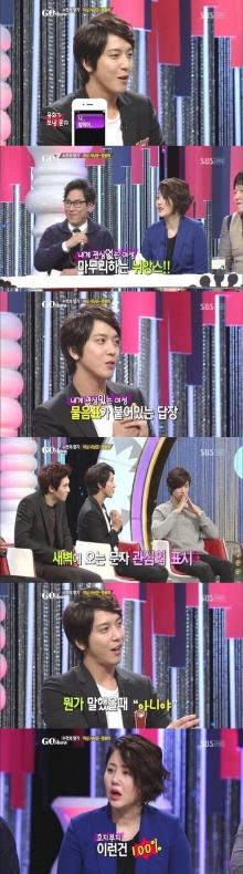 """""""จองยงฮวา"""" (CNBlue) เผยวิธีดูว่าผู้หญิงคนไหนสนใจตนเอง"""