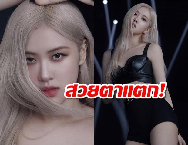 สวยตาแตก! โรเซ่ BLACKPINK ถ่ายแฟชั่นกับ 'Vogue Korea'