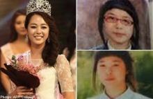 มิสยูนิเวิร์สเกาหลี 2013โดนแฉภาพก่อนเข้าประกวด โดนตั้งข้อสงสัย สวยเพราะศัลย์