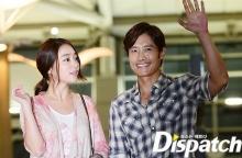 อี บยองฮุน ควง ภรรยา อี มินจอง บิน ฮันนิมูน มัลดีฟส์